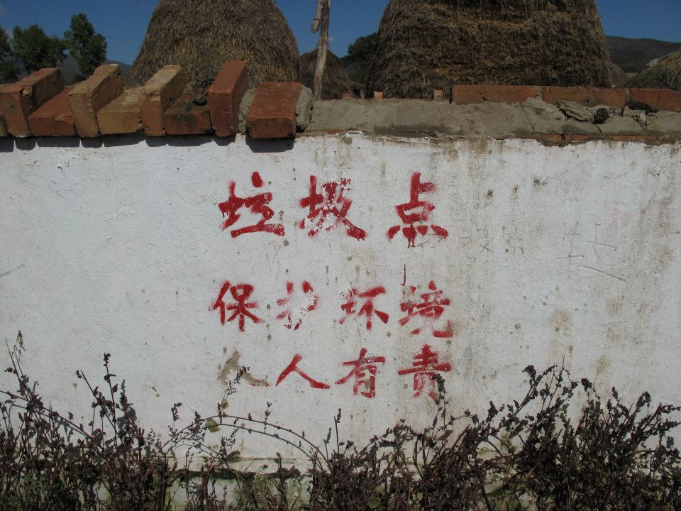 A sign to remind villagers of their responsibility in keeping the village a clean place.