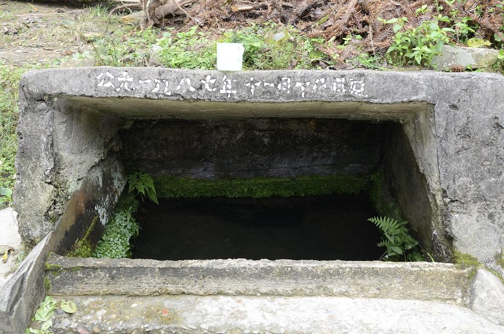 An open well