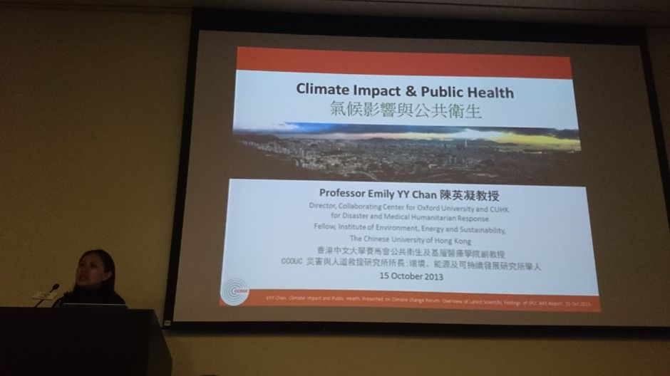 link to - http://www.ccouc.ox.ac.uk/_asset/image/sharing-the-latest-findings-of-climate-impact-on-public-health-at-the-climate-change-forum-overview.jpeg