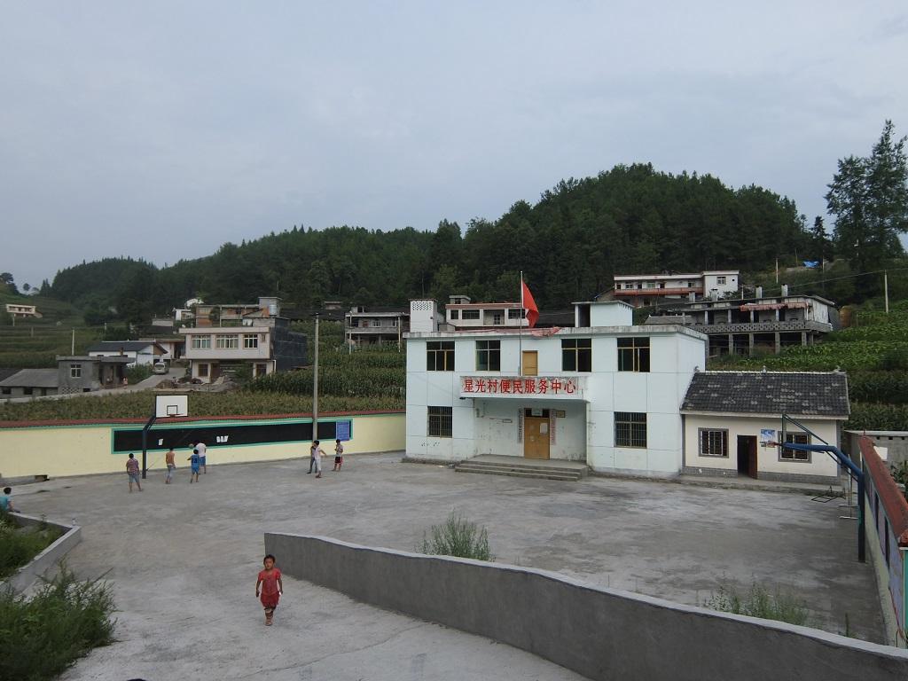 A civilian service center